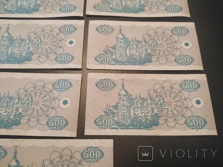 Україна Ukraine Украина - 500 купон карбованець - 1992 - 17 банкнот, фото №9