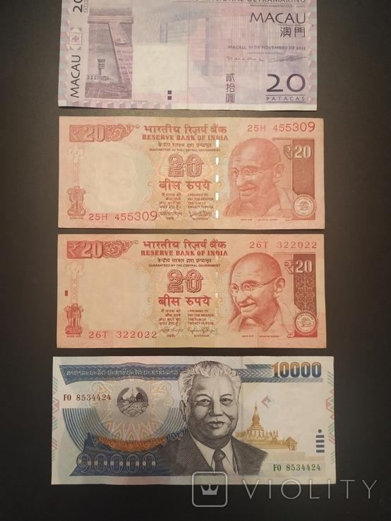 Азійські банкноти - Макао, Індія, Лаос, фото №2