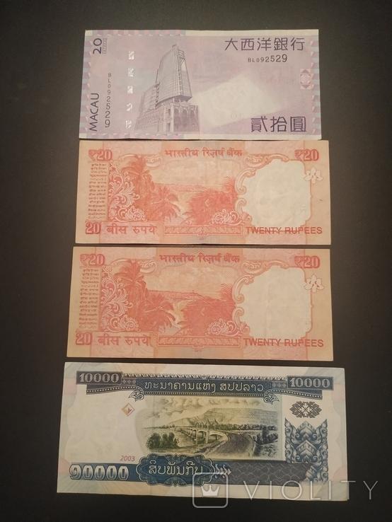 Азійські банкноти - Макао, Індія, Лаос, фото №6