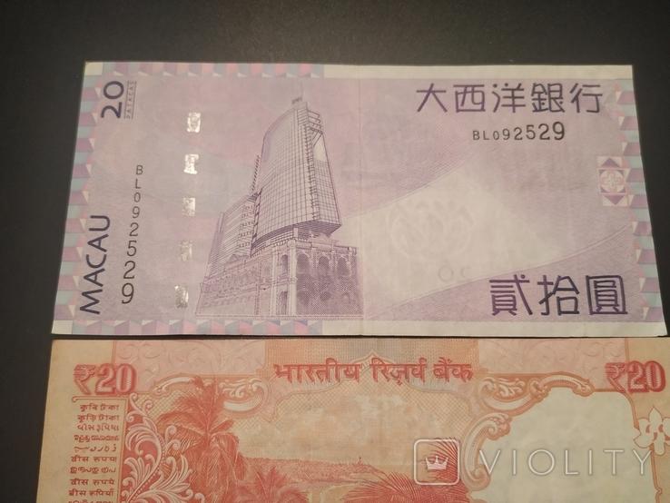 Азійські банкноти - Макао, Індія, Лаос, фото №9