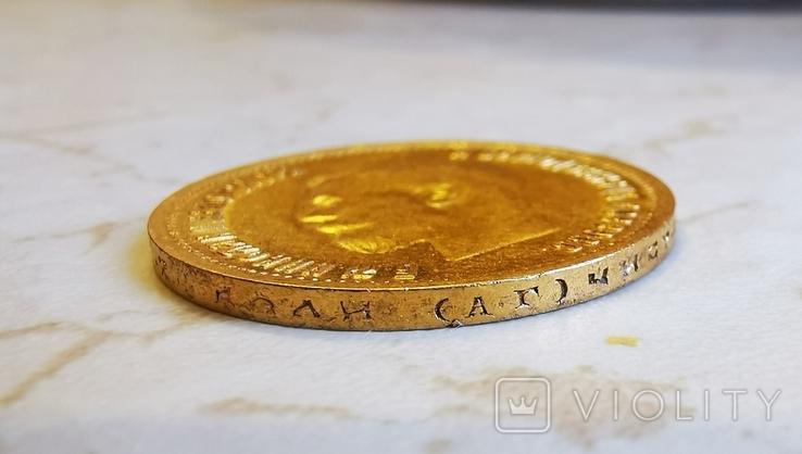 10 рублей 1899 аг, фото №4