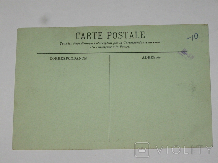 Открытка 1900-1920 годы. № 194 Париж кости, фото №4