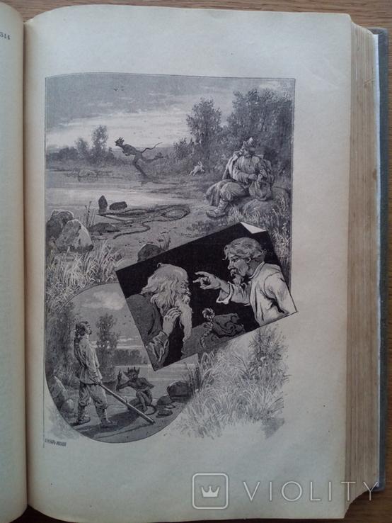 Пушкин 1913 в одном томе С иллюстрациями, фото №6