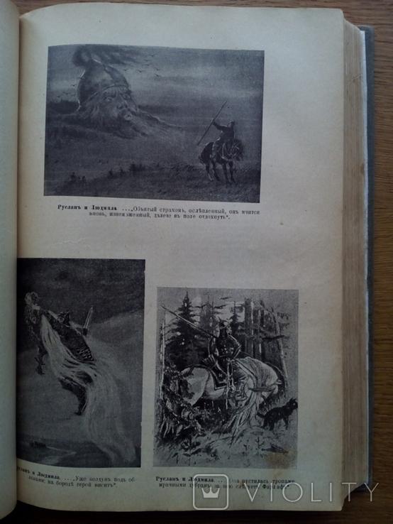 Пушкин 1913 в одном томе С иллюстрациями, фото №8