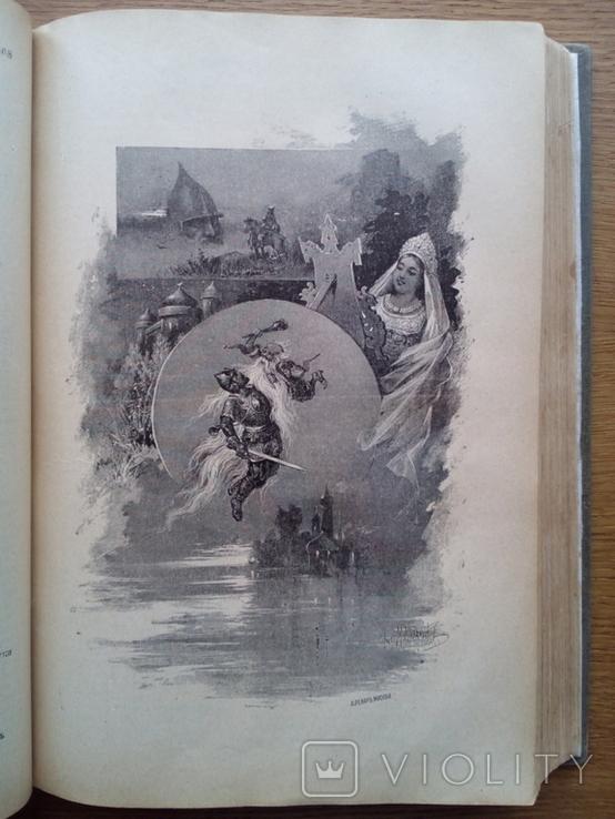 Пушкин 1913 в одном томе С иллюстрациями, фото №9
