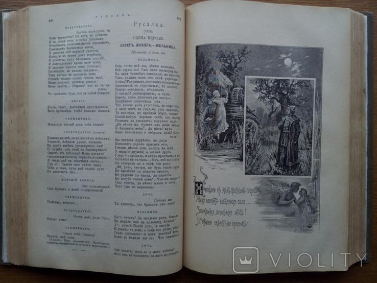 Пушкин 1913 в одном томе С иллюстрациями, фото №11