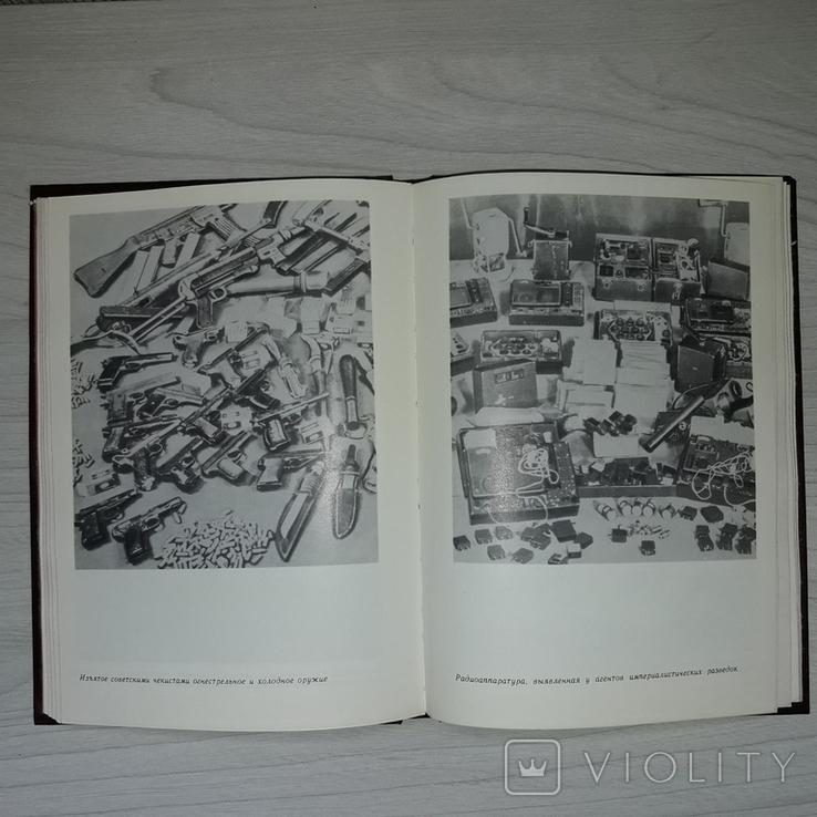 70 лет ВЧК-КГБ 1987 О чекистах Одесщины, фото №9