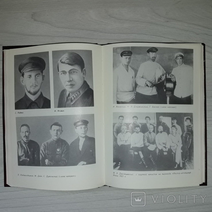 70 лет ВЧК-КГБ 1987 О чекистах Одесщины, фото №12
