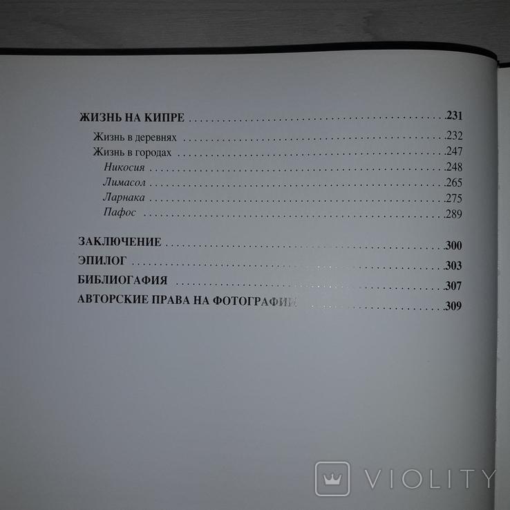 Кипр Альбом фотографий Никосия 2013 Природа, история, жизнь на Кипре..., фото №6