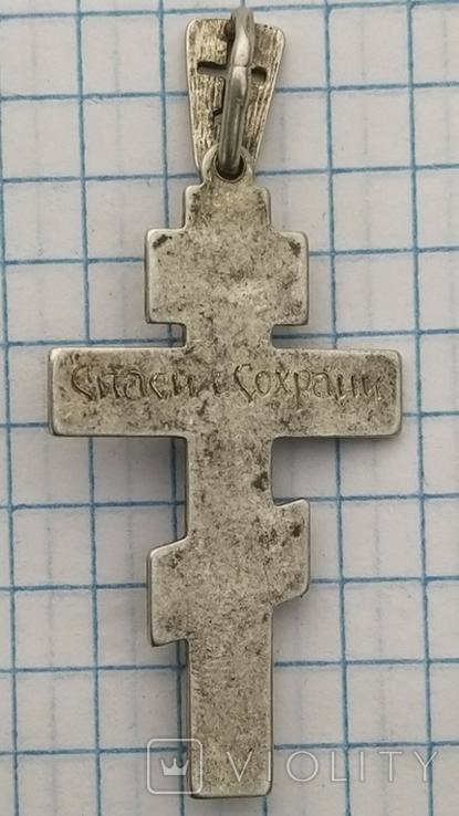 Крест серебро, фото №5