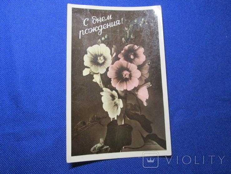 Старая открытка 1961  Открытое письмо Обещаем хорошо учиться, фото №2