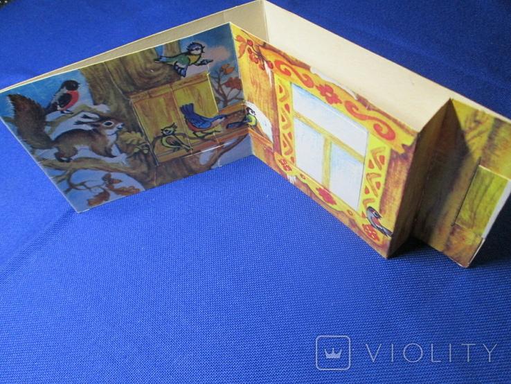 Открытка детская раскладушка  художник Пынина  1987 г, фото №6