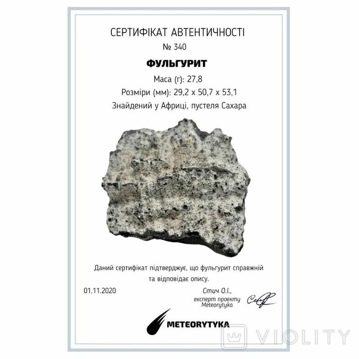 Фрагмент фульгурита, 27,8 грам, з серитфікатом автентичності, фото №3