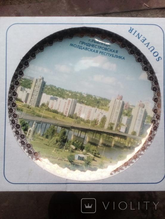 Сувенирная тарелка настеная ПМР город Рыбница, фото №2