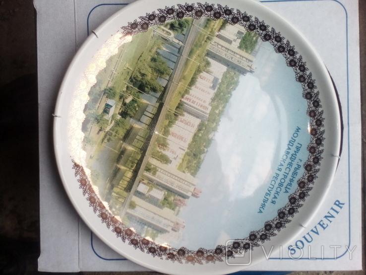 Сувенирная тарелка настеная ПМР город Рыбница, фото №3