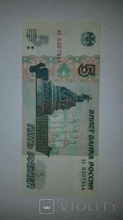 Банкноты образца 1995,1997, фото №3