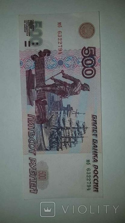 Банкноты образца 1995,1997, фото №8
