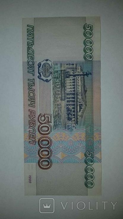 Банкноты образца 1995,1997, фото №9