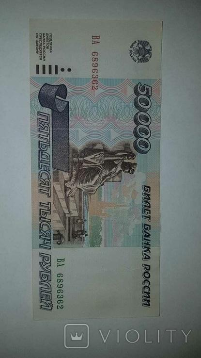 Банкноты образца 1995,1997, фото №10