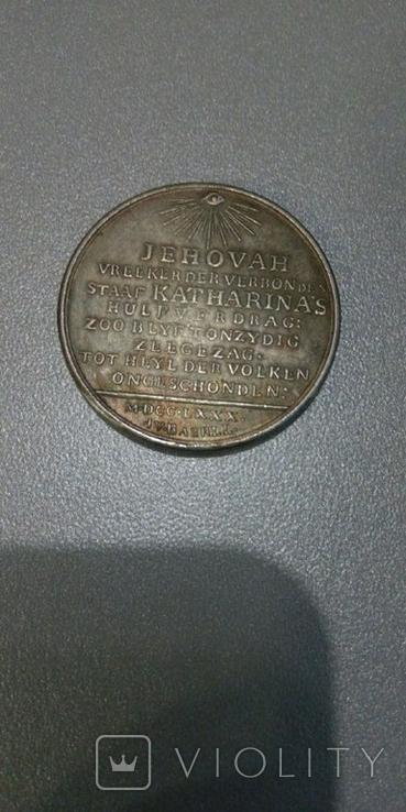 Медаль в память Вооруженного нейтралитета 1780 года Копия, фото №3