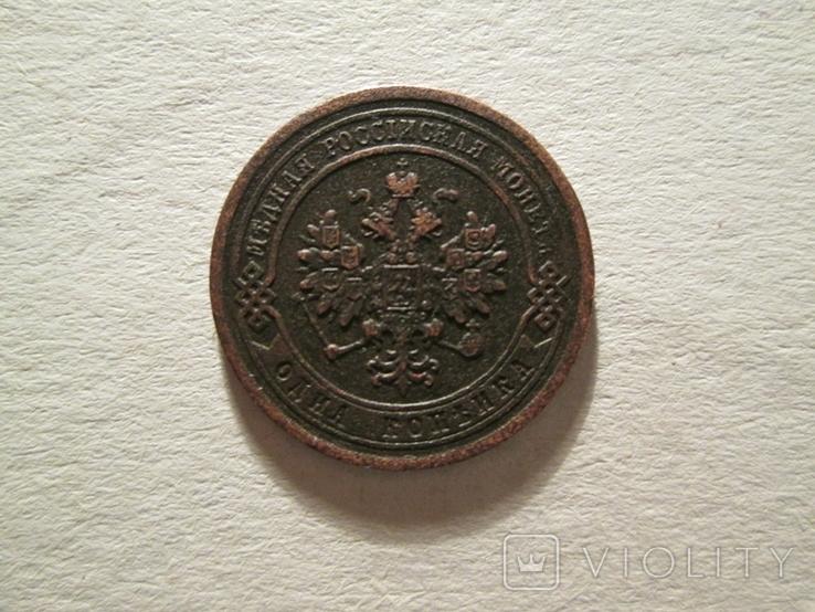 1 копейка 1878, фото №3
