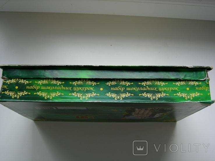 """Коробка от конфет """"Асорти"""" Винница, фото №5"""