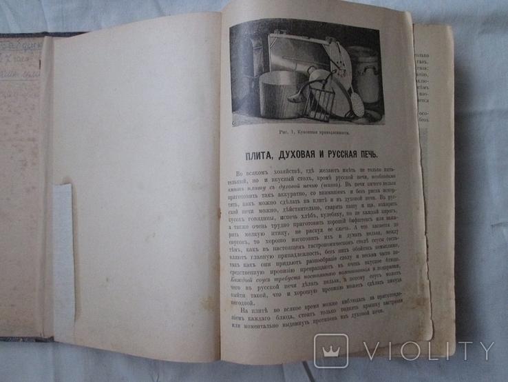 Образцовая кухня.1913 г, фото №10