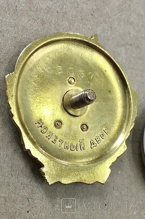 Орден ленина (копия), фото №6