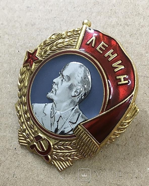 Орден ленина (копия), фото №8