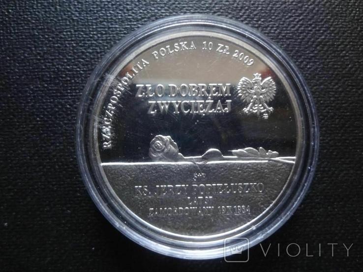 10 злотых 2009 Польша серебро, фото №4