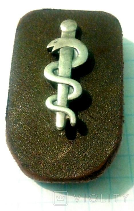 Польский франчный значок медика., фото №8