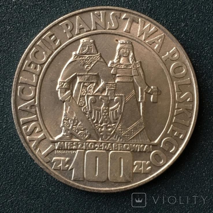 100 злотых 1966, фото №2