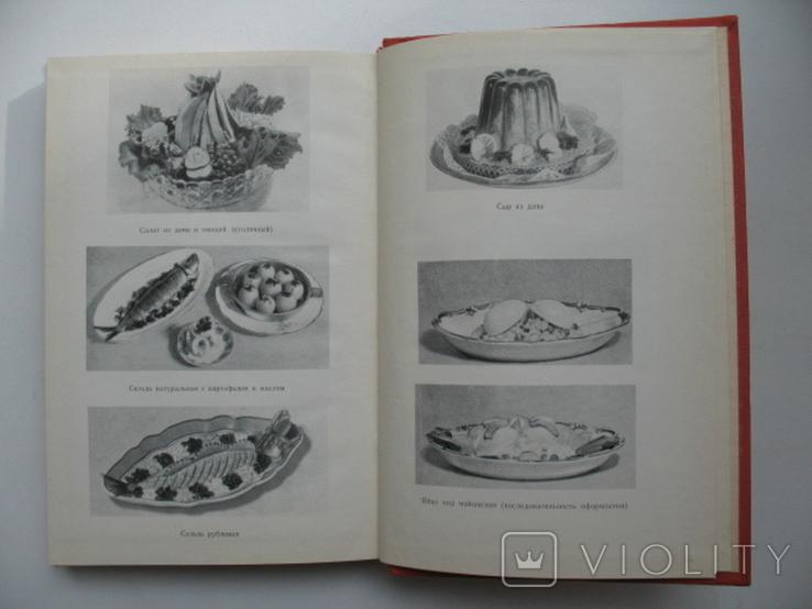 Технология приготовления пищи, фото №6