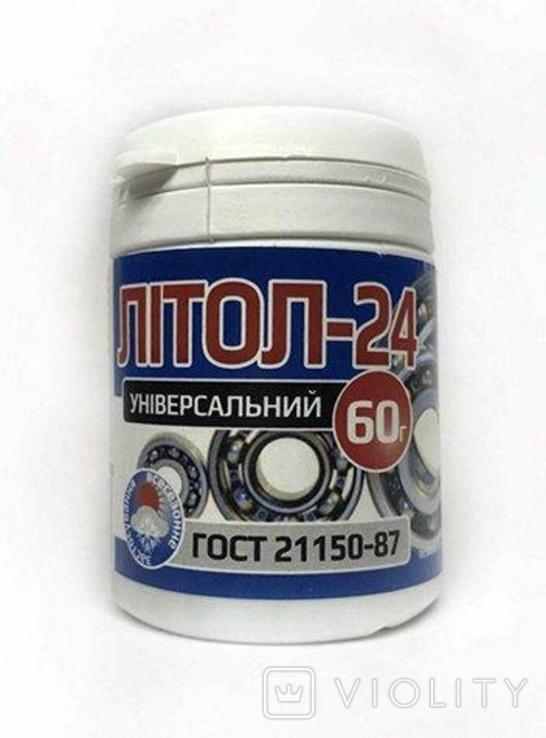 Смазка Литол-24 (Украина) 60гр.Украина