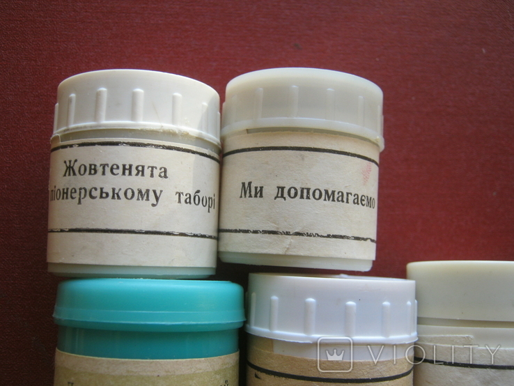 Диафильмы Пионеры и  другие СССР 8шт., фото №3
