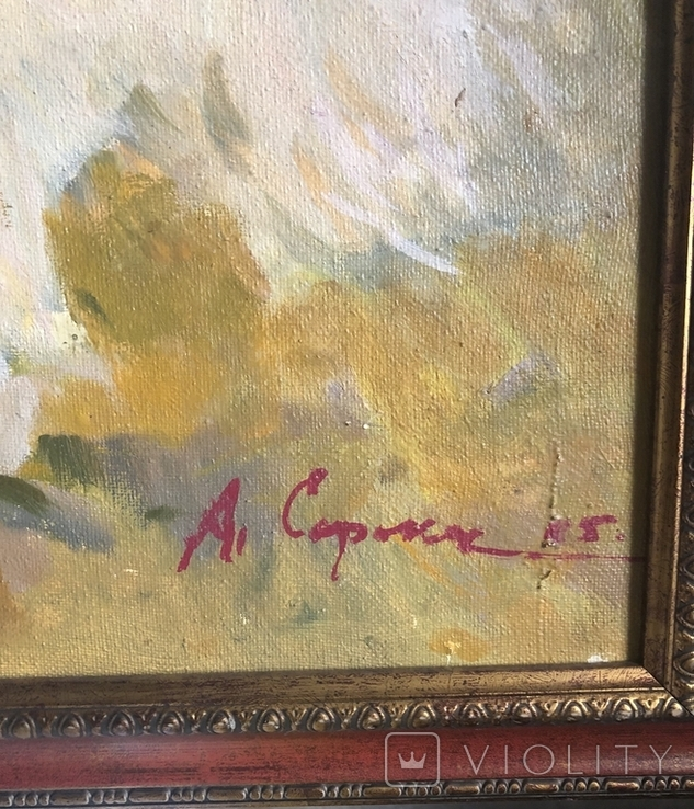 Аркадий Сорока «Осень» 70х55, фото №3