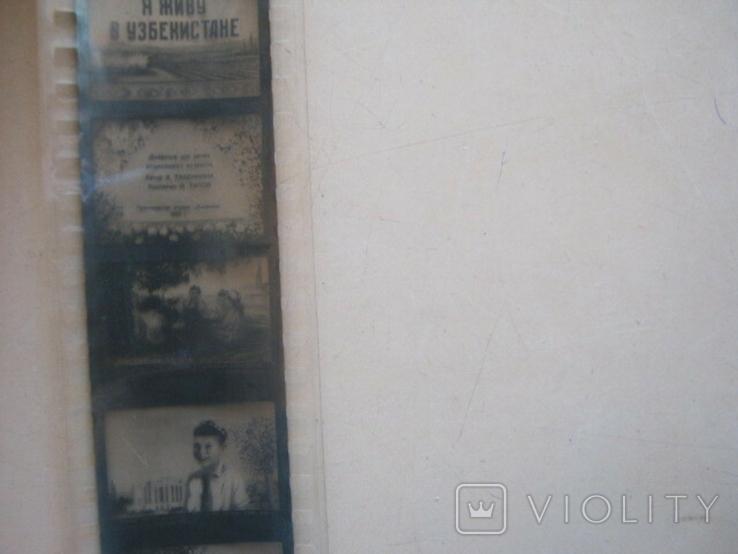 Диафильмы разные 5шт., фото №5