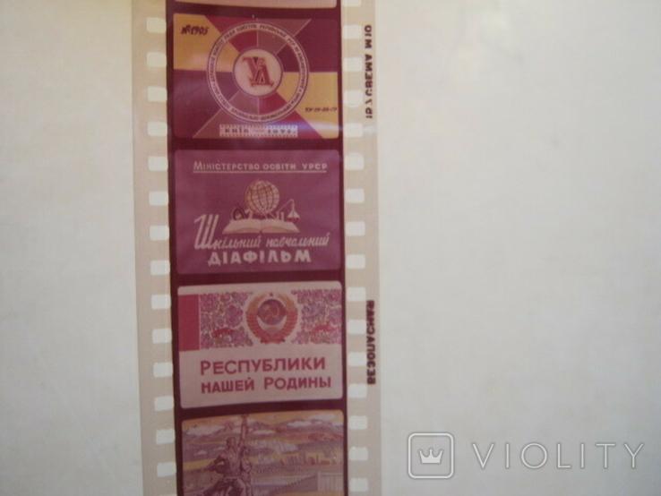 Диафильмы разные 5шт., фото №6