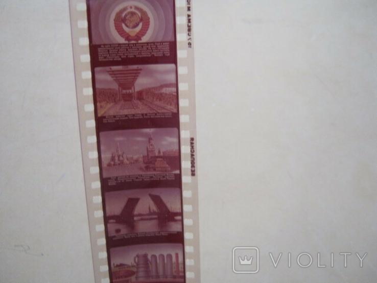 Диафильмы разные 5шт., фото №8
