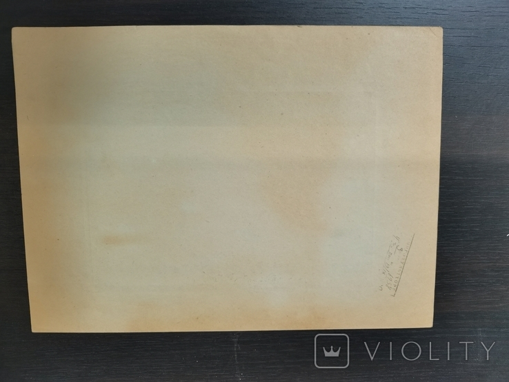 Фунікулер. Художник В. Джапаридзе, 1941 год, фото №5