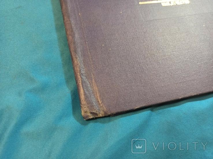 Папка личное дело КГБ СССР Секретно, фото №4