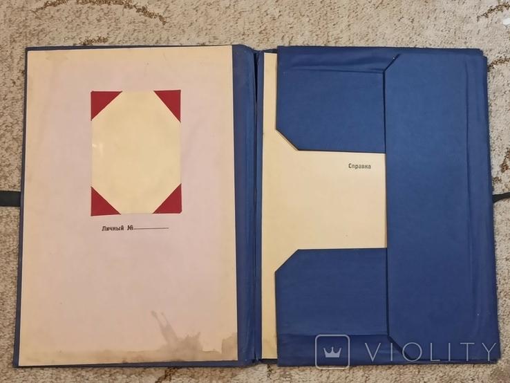 Папка личное дело КГБ СССР Секретно, фото №5