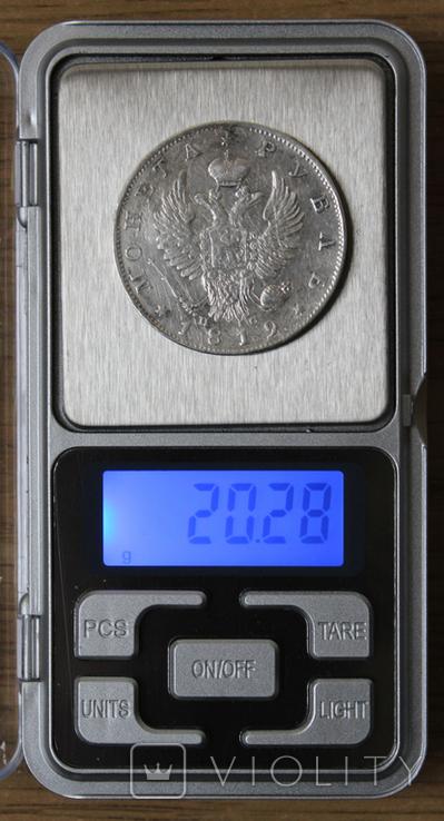 1 рубль 1819(ПС), фото №7
