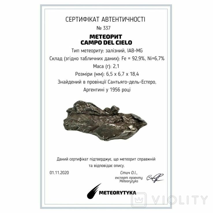 Залізний метеорит Campo del Cielo, 2,1 грам, із сертифікатом автентичності, фото №3