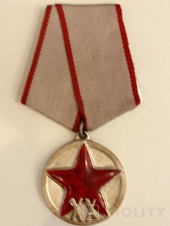 20 лет РККА (Копия), фото №2