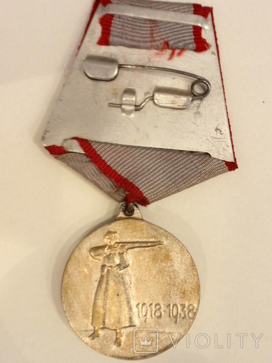 20 лет РККА (Копия), фото №3