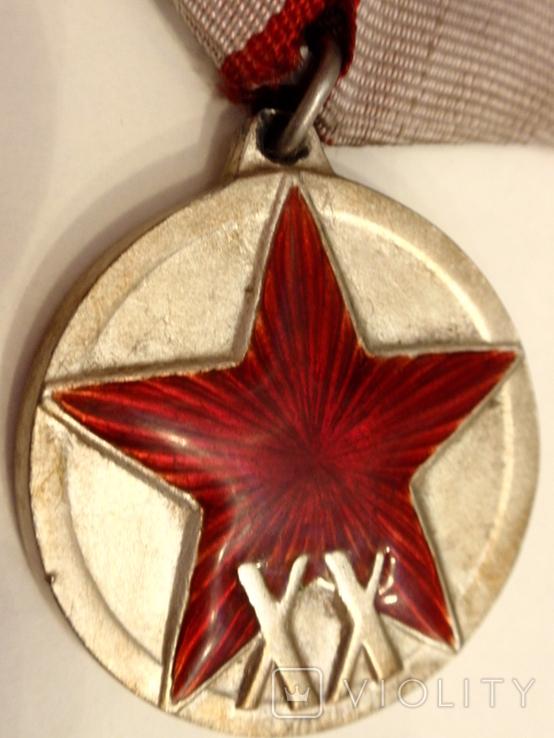 20 лет РККА (Копия), фото №5