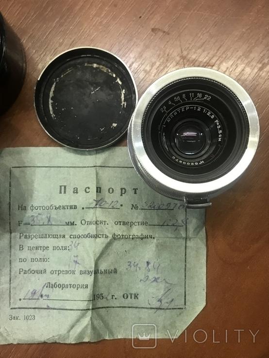 Объектив ЮПИТЕР-12 Паспорт 1951 год, фото №2