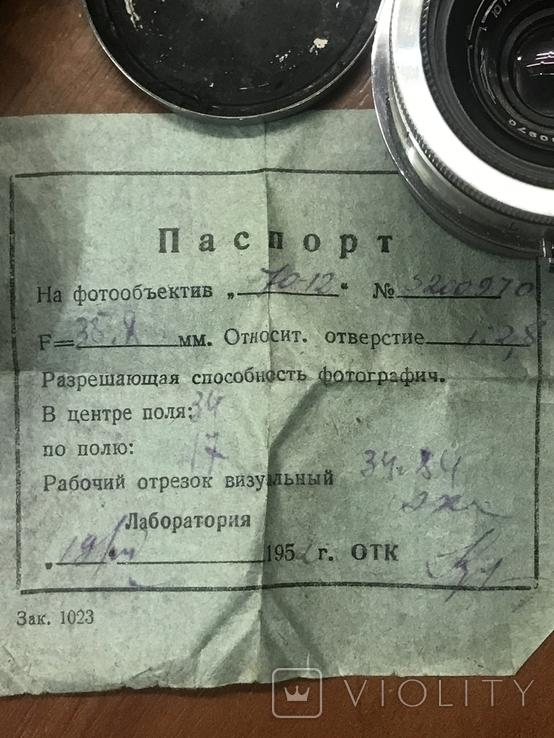 Объектив ЮПИТЕР-12 Паспорт 1951 год, фото №3