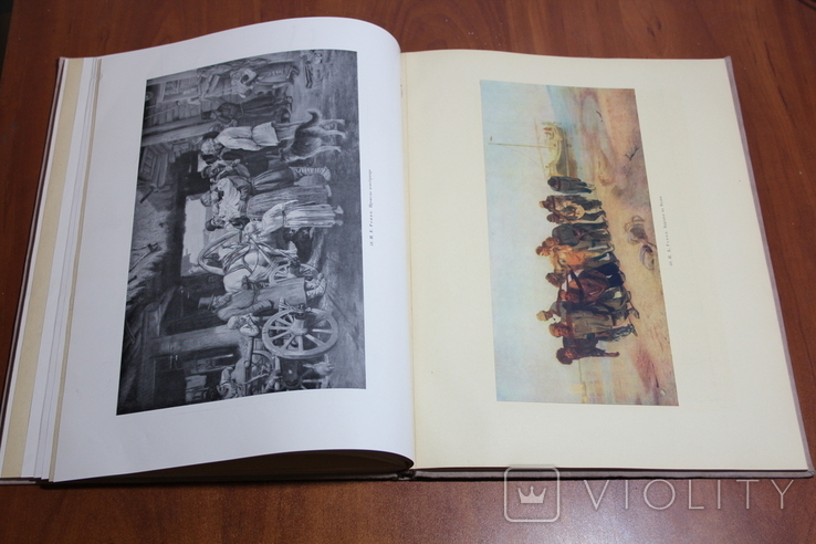 Альбом репродукций. Государственный Русский Музей, фото №2